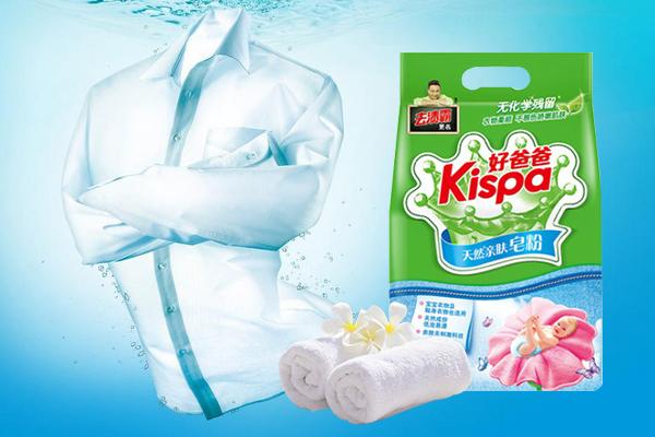 kispa/好爸爸 天然亲肤皂粉550g/袋